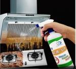 فرمول تولید اسپری پاک کننده چربی هود و اجاق گاز